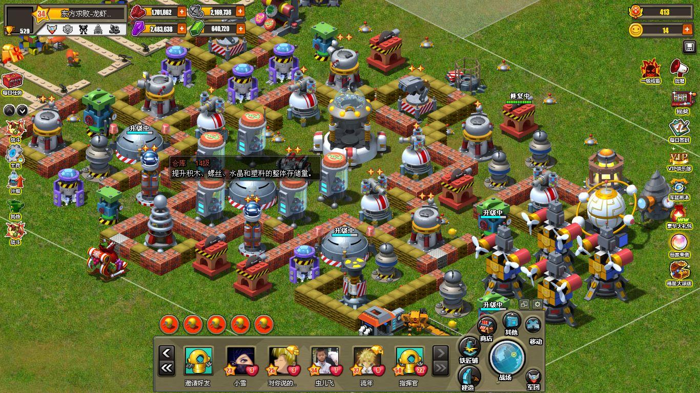 玩具战争阵型图_求玩具战争11级阵型图_百度知道