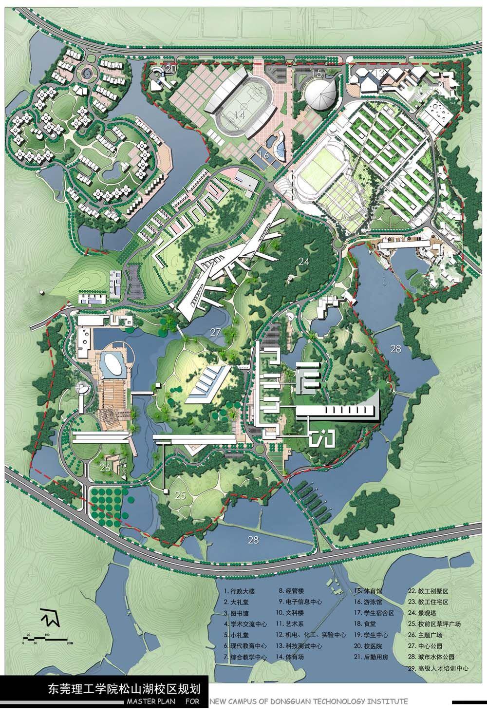东莞理工学院城市学院新校区地址(寄信过去,要准确的)