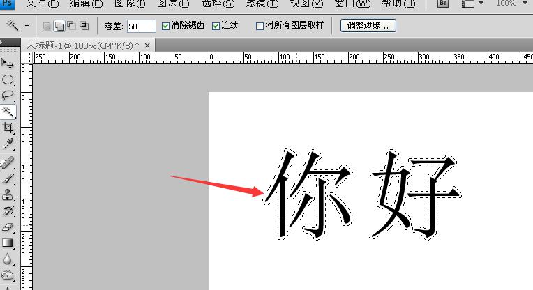 怎么用ps把圖片中的字體加粗圖片