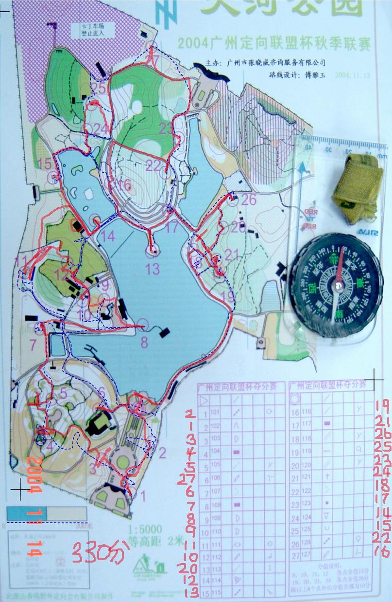 公园局部平面图_跪求广州天河公园的定向越野地图~或者详细一点的平面图也可以 ...