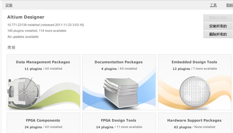 Altium Designer 10 里面想将PCB文件转换成DWG或者DXF文件,怎么
