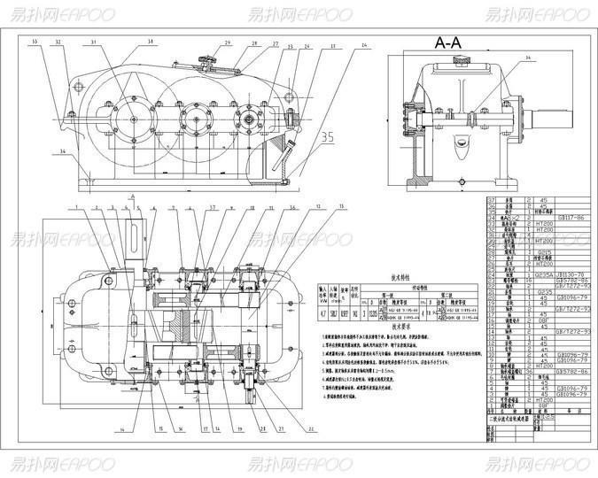 主减速齿轮零件图_分流式二级圆柱齿轮减速器装配图_百度知道