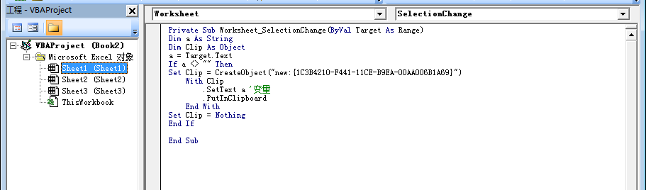 excel如何用vba实现当鼠标单击单元格时,自动将该单元格的内容