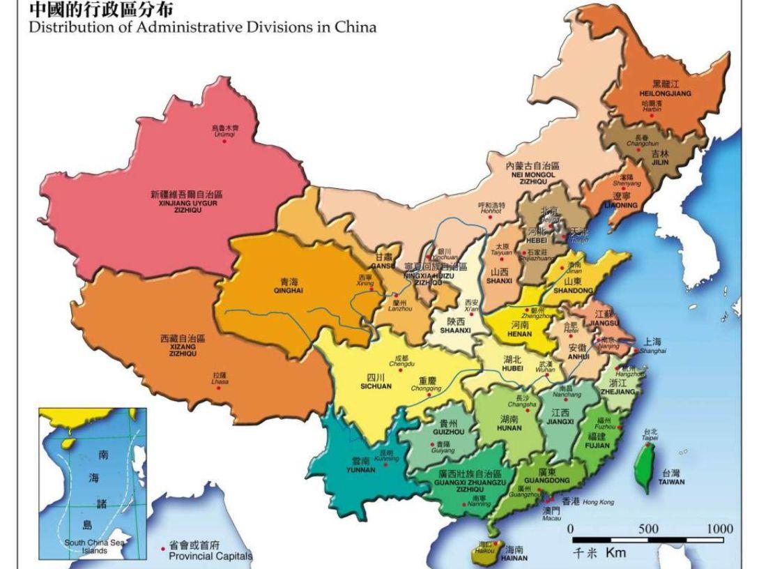 辽宁省总人口是多少_请问台湾省有多少个县市,人口分别是多少?_百度知道