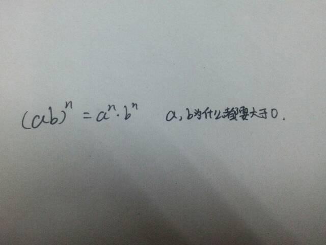 0是有理数吗_有理数指数幂的运算法则中_百度知道