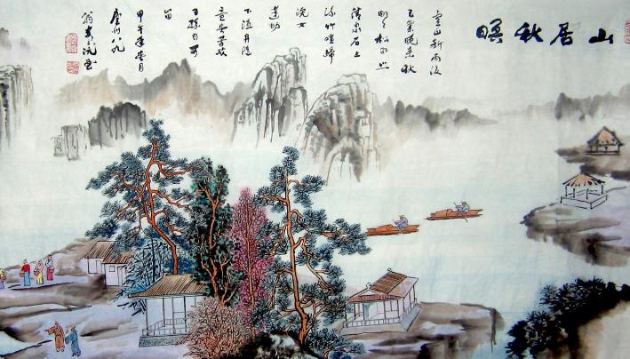 秋天的诗_山居秋暝表达了诗人怎样的思想感情_百度知道