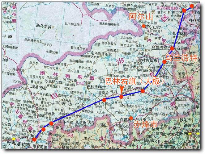 开鲁县_内蒙古省际大通道的介绍_百度知道