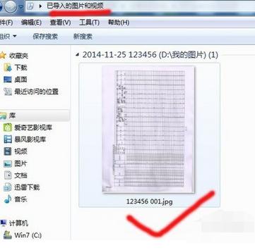 http://gss0.baidu.com/-fo3dSag_xI4khGko9WTAnF6hhy/zhidao/pic/item/a8014c086e061d95acfa747e7ff40ad162d9ca3c.jpg_请问怎么用网络打印机实现扫描_百度知道