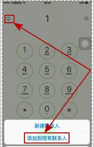 手机来电归属地�z*_苹果手机来电归属地怎么设置才显示_百度知道