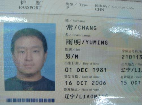 2015护照图片_护照英文名填写格式_百度知道