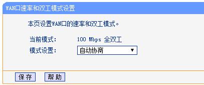 宽带的线头是大头_新办的电信100M宽带,下载速度很慢怎么回事?_百度知道