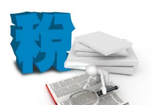 保险费收入营改增文件