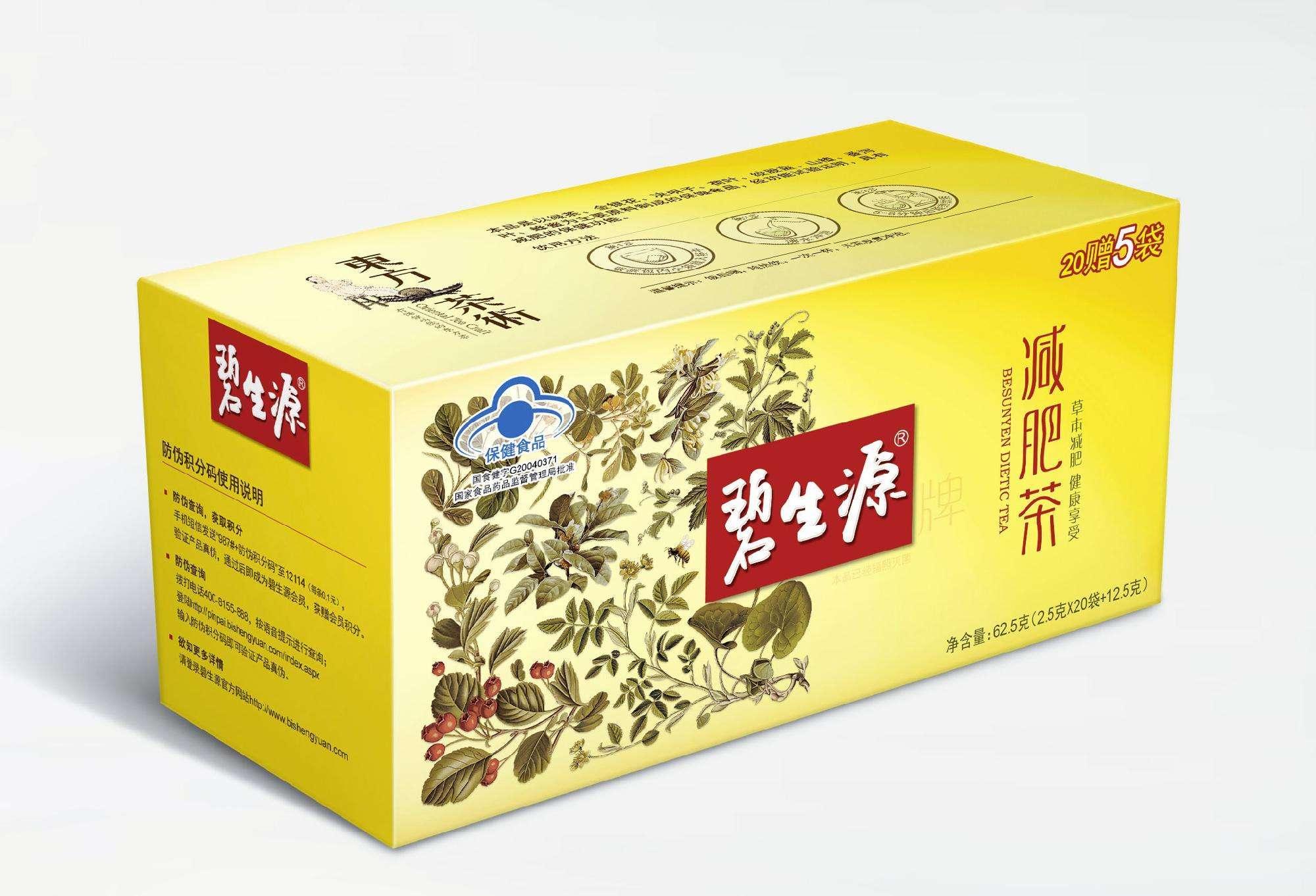 喝碧生源常润茶好吗_便秘喝碧生源常润茶真的有效吗?_百度知道