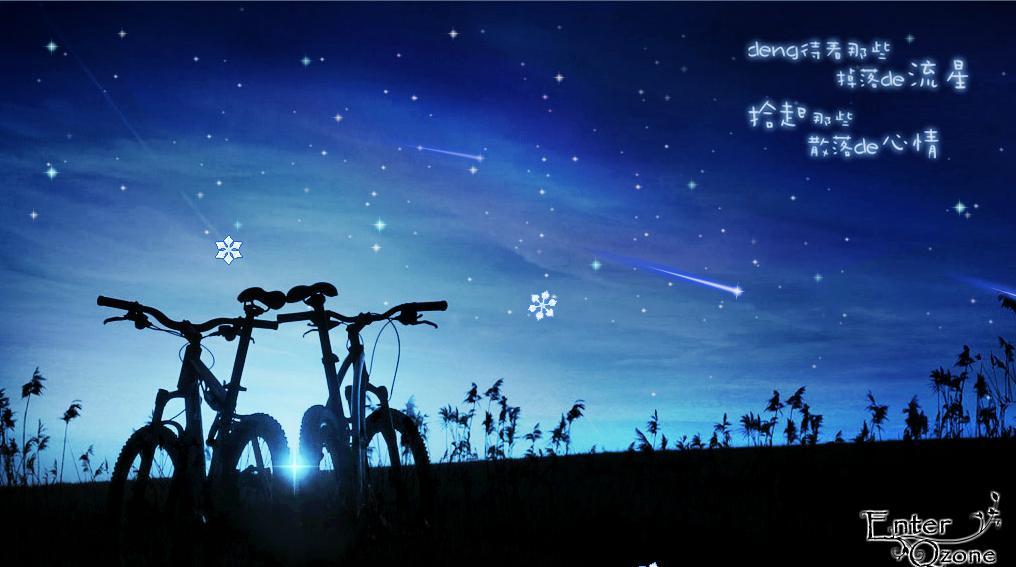 """qq空间动画音乐_QQ空间装扮动画""""我们的星空""""的音乐叫什么名字?_百度知道"""
