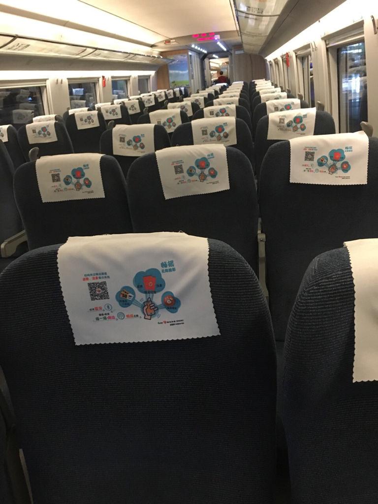 高铁碰到有人坐你的座位 高铁一等座几排座位