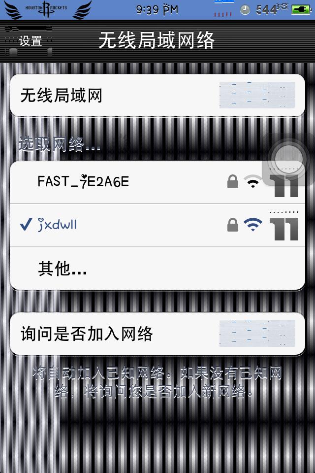 求助 iphone更改了信号图标图片