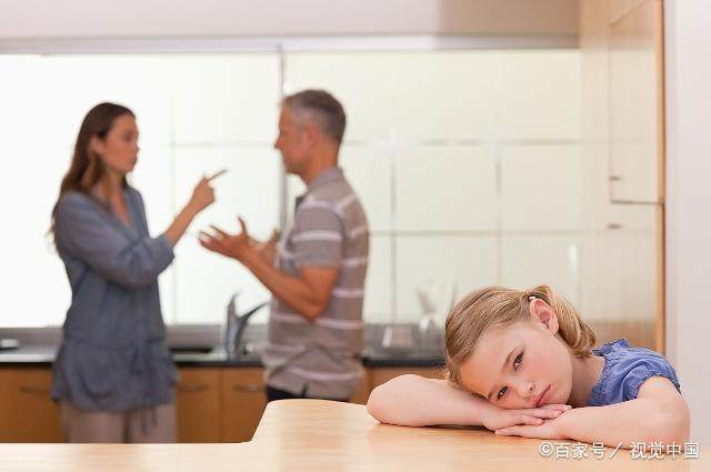 夫妻矛盾怎样化解