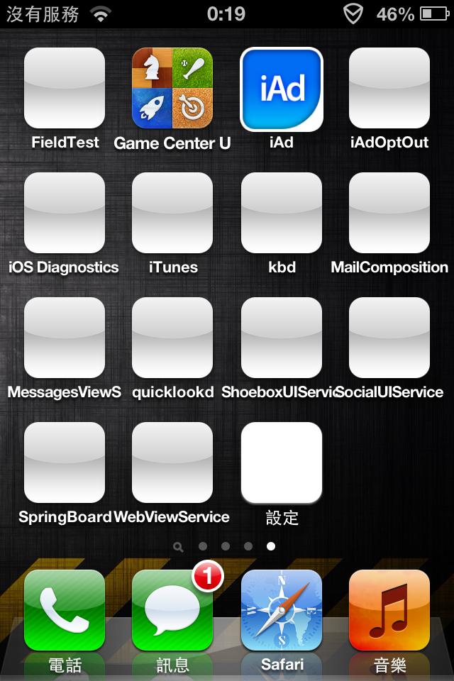 我的 iphone4s桌面突然就出现下面这样的图标了,6.0系统 已经越狱图片