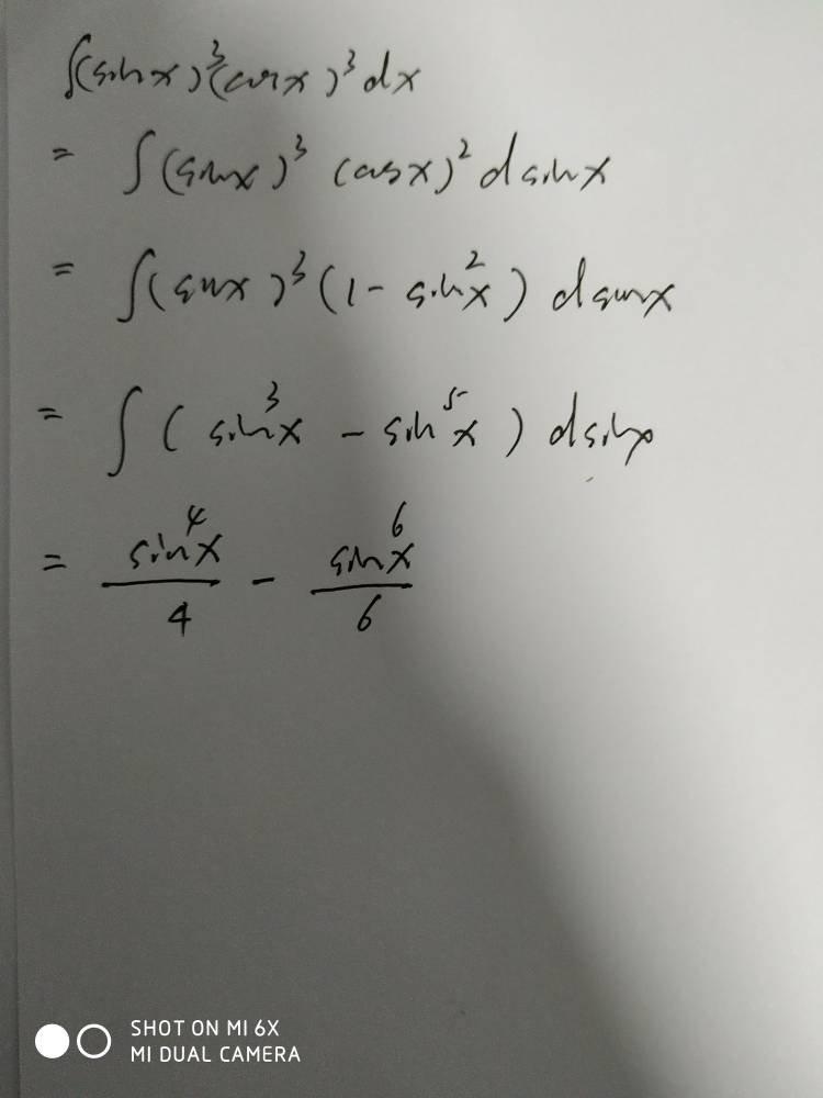 ∫1/(sinx)^3cosxdx