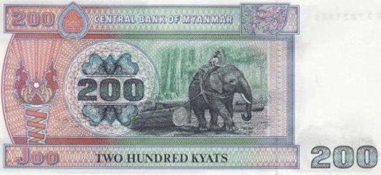 欧元最大面值_缅甸的货币是什么_百度知道