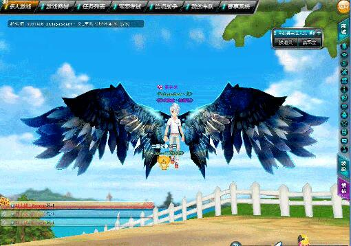 QQ飞车这个翅膀叫什么名字图片