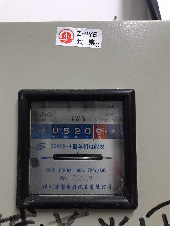 互感器倍率怎么看_电表倍率怎么看_百度知道