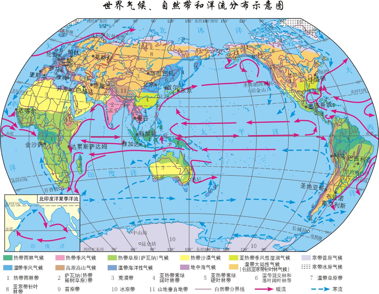世界洋流分布模式图_世界 洋流分布图_百度知道