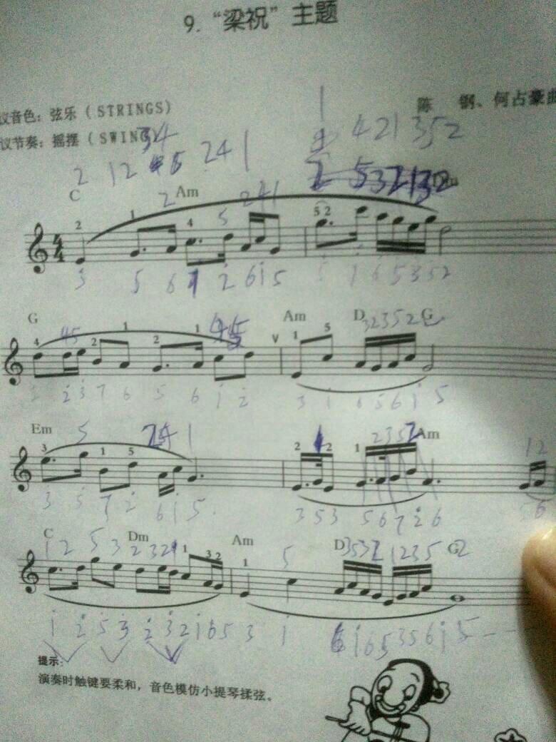 简谱如何熟练_儿歌简谱