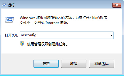 what is windows loader xe