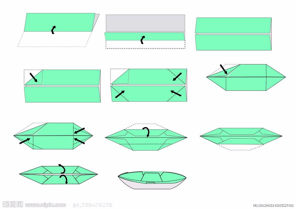 a4折纸船大全 图解_纸船承重折法 - www.aiba9w.com