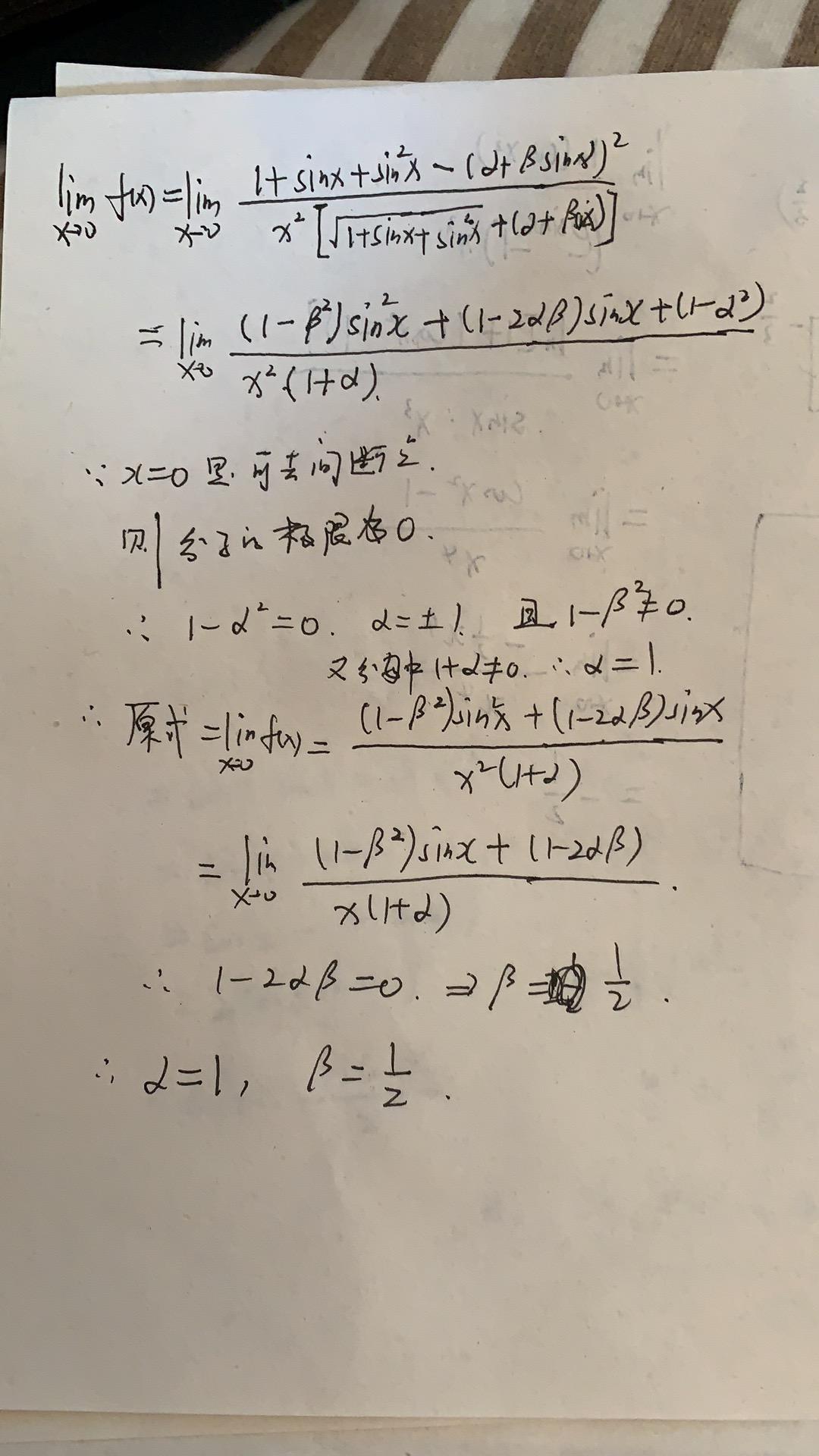 设f(sinx^2)=x/sinx
