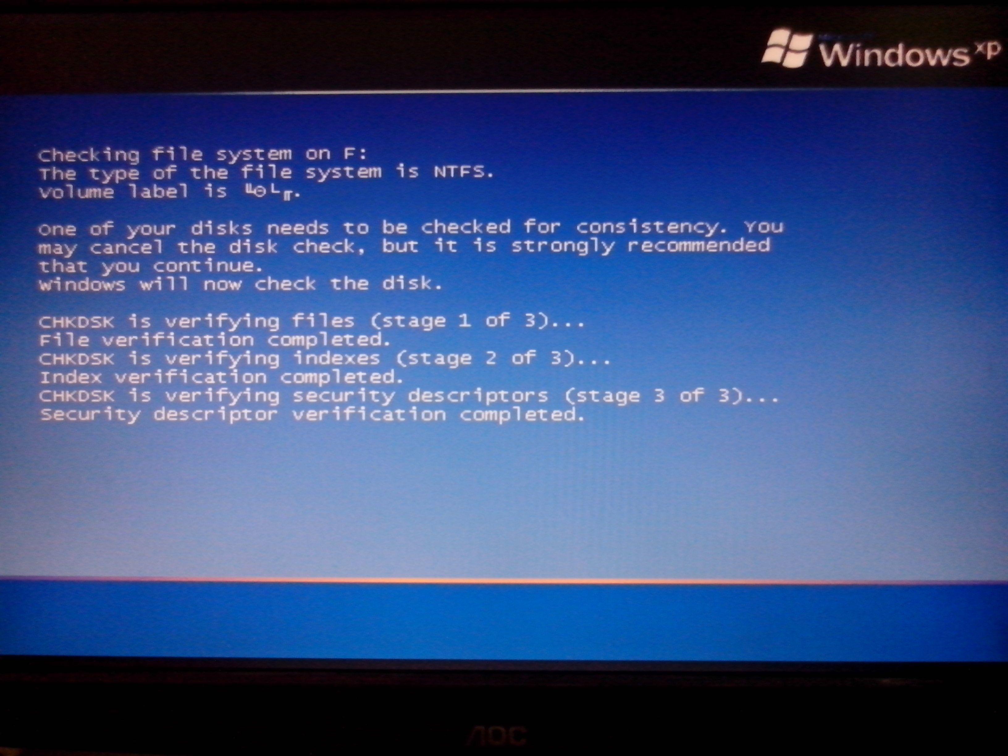 电脑自己重启怎么回事_电脑开机时出现图片里的情况是怎么回事?_百度知道