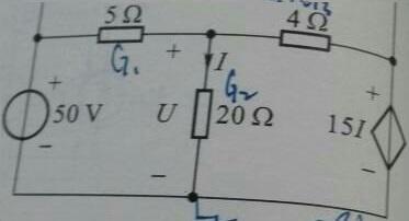 含有受控源节点电压法