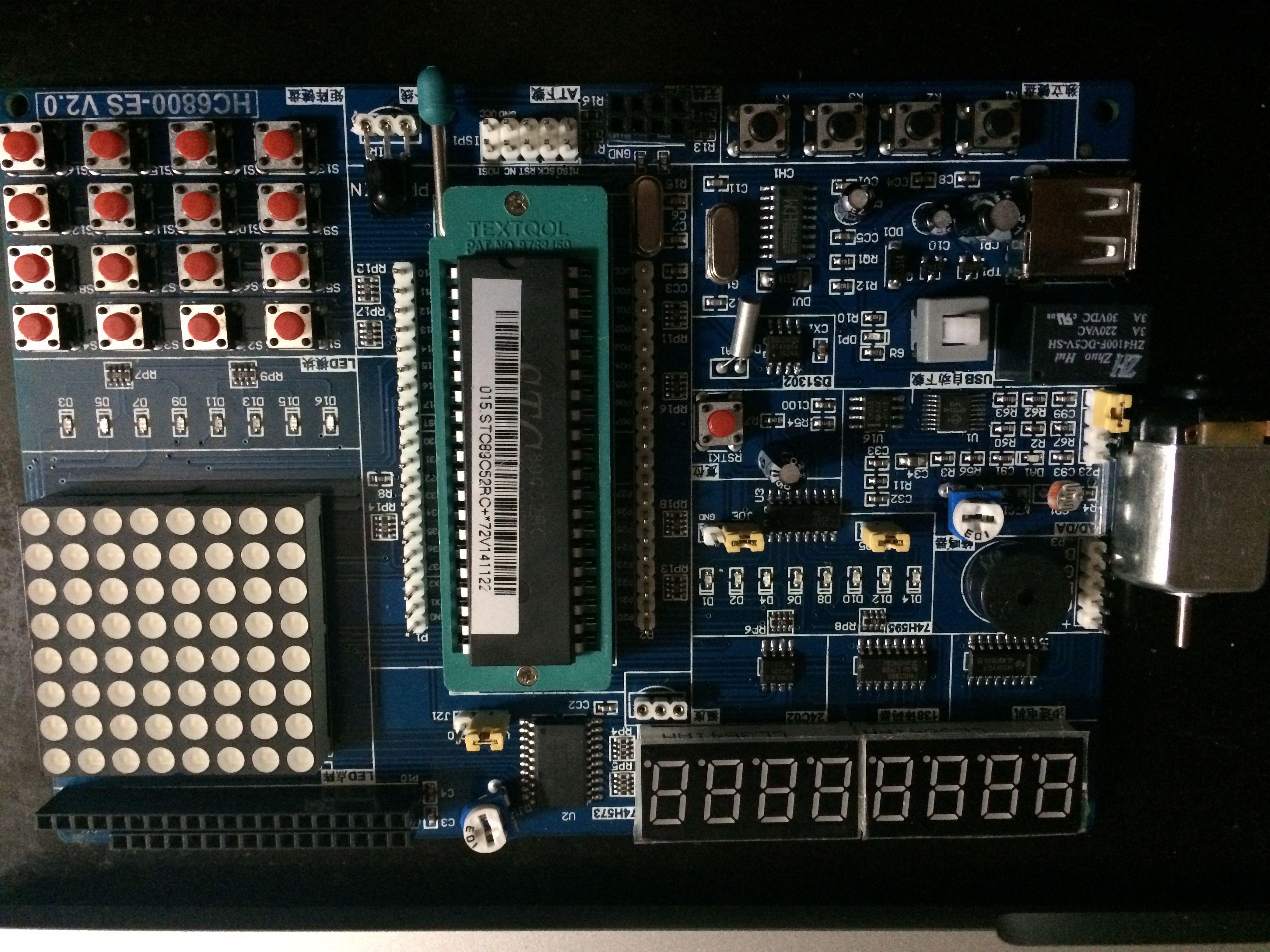 51单片机电机_51单片机开发板如何驱动直流电机_百度知道