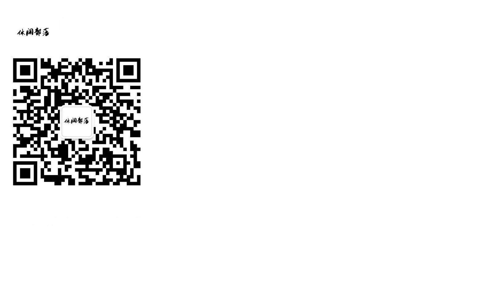 微信二维码中间图片_微信二维码怎么除去中间的图片_百度知道