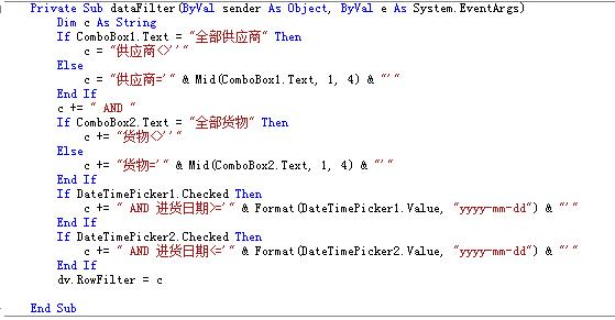 vb.net数据库编程_VB.NET实现对数据库读取视图并按搜索条件显示的代码_百度知道