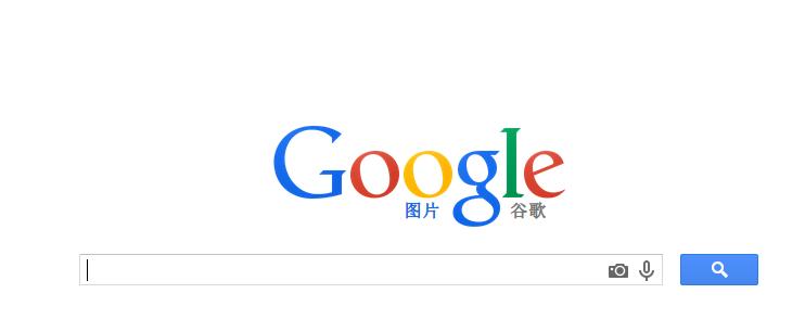 谷歌浏览器囹�!_用了ie浏览器没有的,360浏览器没有的,甚至谷歌浏览器也没有,帮下忙