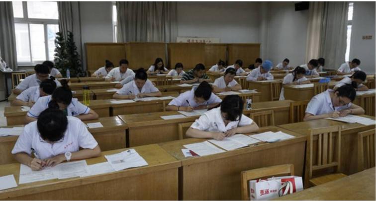 执业医师考试时间2017