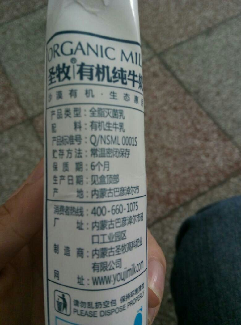 过期的纯奶能浇花吗 过期牛奶的11个妙用