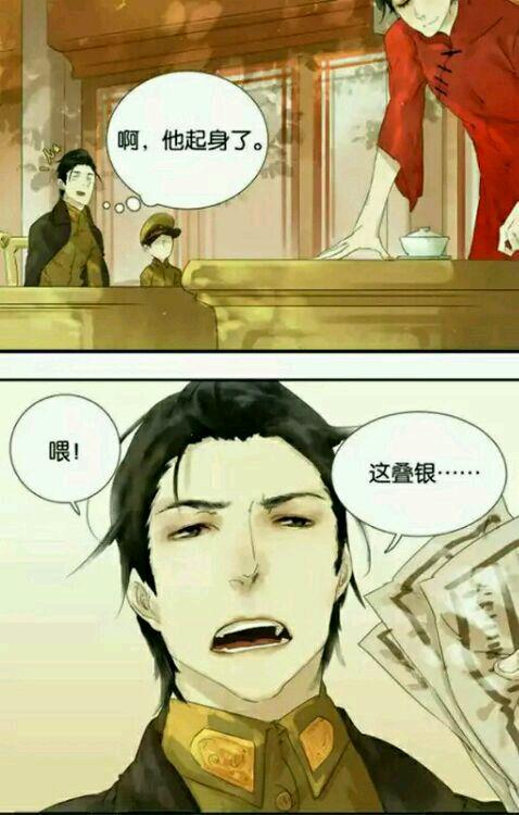 二月红和佛爷漫画_张启山和二月红漫画_百度知道