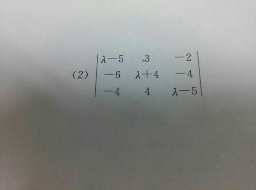 计算行列式,给我个详细的步骤。_突袭网-提供