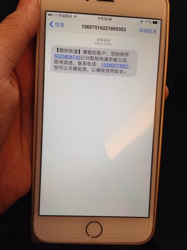 蘋果短信可以群發嗎_蘋果6手機這么群發短信_蘋果短信群發助手