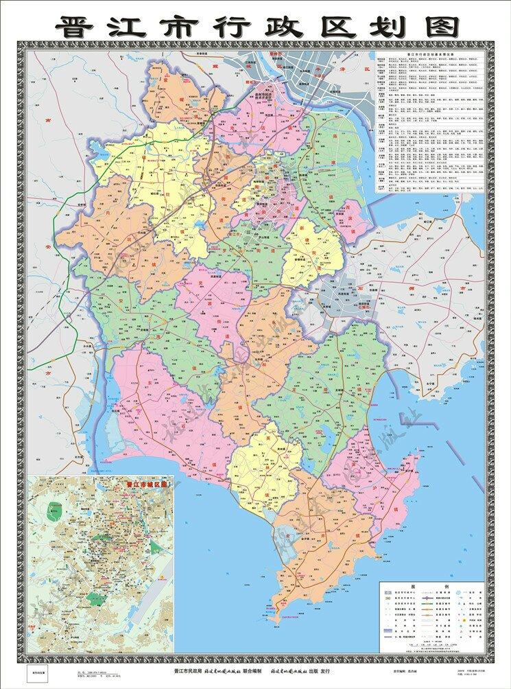 晋江市区地图
