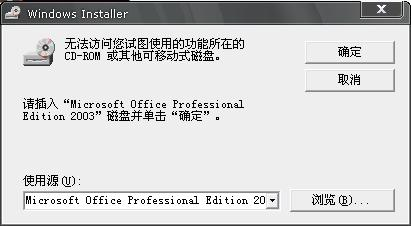 Pro11 msi office 2003 download.