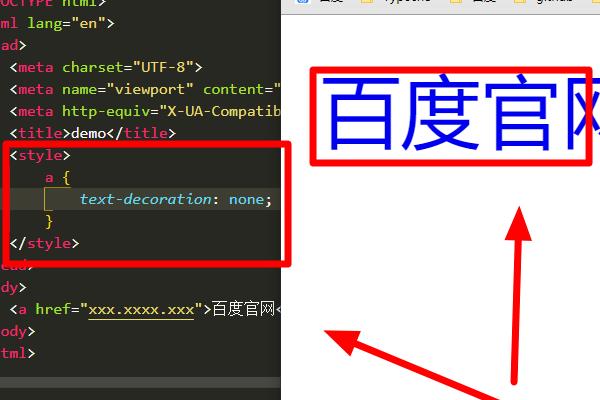 text-decoration: none是什么意思_百度知道