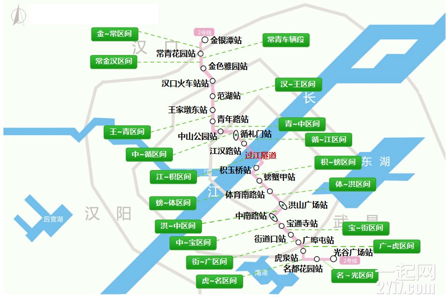 武汉地铁3号线站点_武汉地铁2号线线路图_百度知道