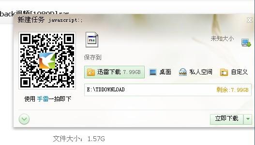 迅雷怎么下不了东西_迅雷下载百度网盘的东西是显示URL不合法,怎么办_百度知道