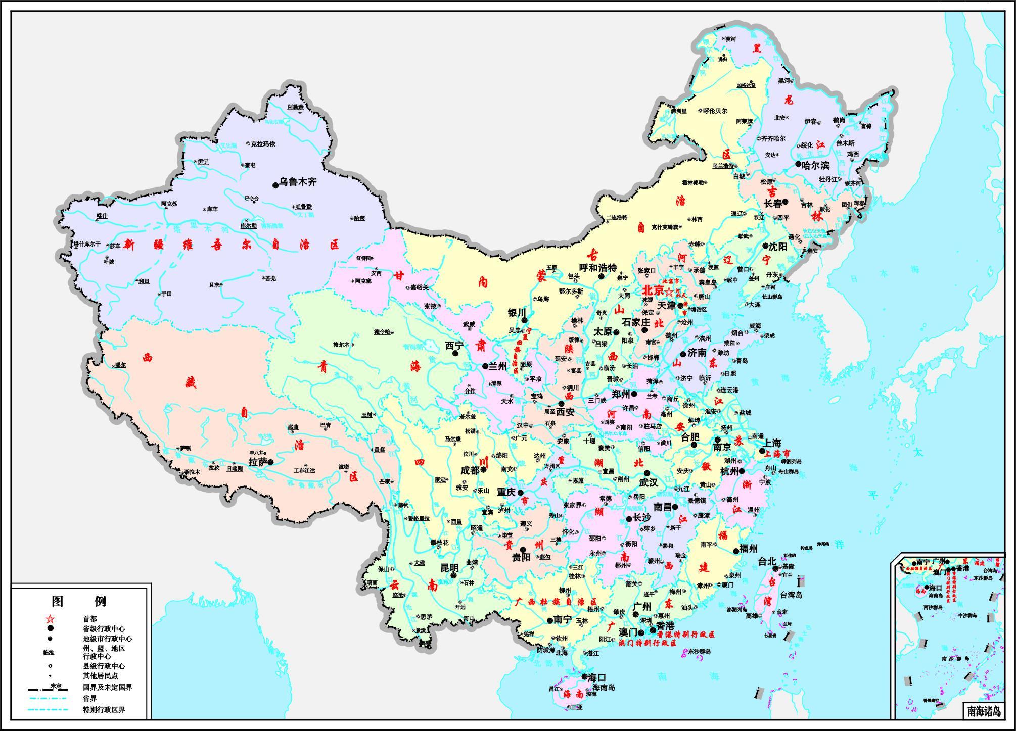 中国地图全图_要一张中国城市分布地图,高清版!!_百度知道