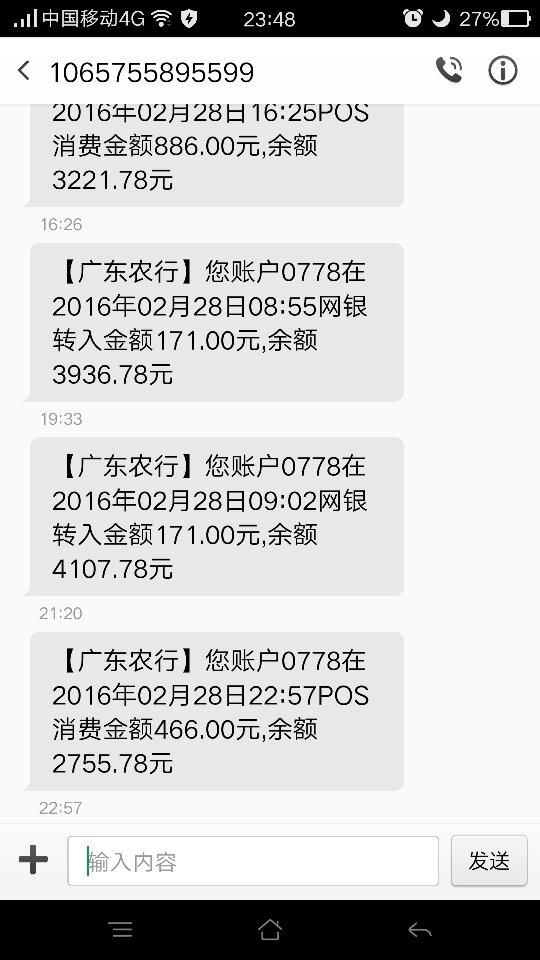 支付宝退款到账时间_之前在携程买车票有退款,有两个171,我也收到银行信息说钱 ...