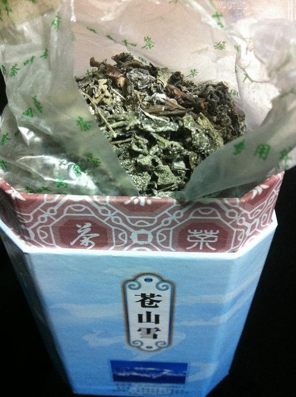 """苍山负雪_家人去云南旅游带回""""风花雪月""""茶礼盒,其中苍山雪打开茶叶 ..."""
